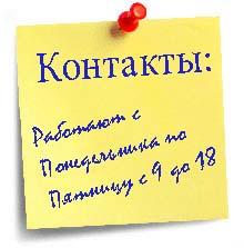 Макулатура цена на 2012 пункты приема макулатуры невский район