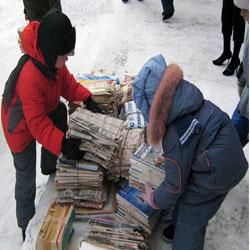 Сдача макулатуры из библиотеки переработка макулатуры и производство туалетной бумаги